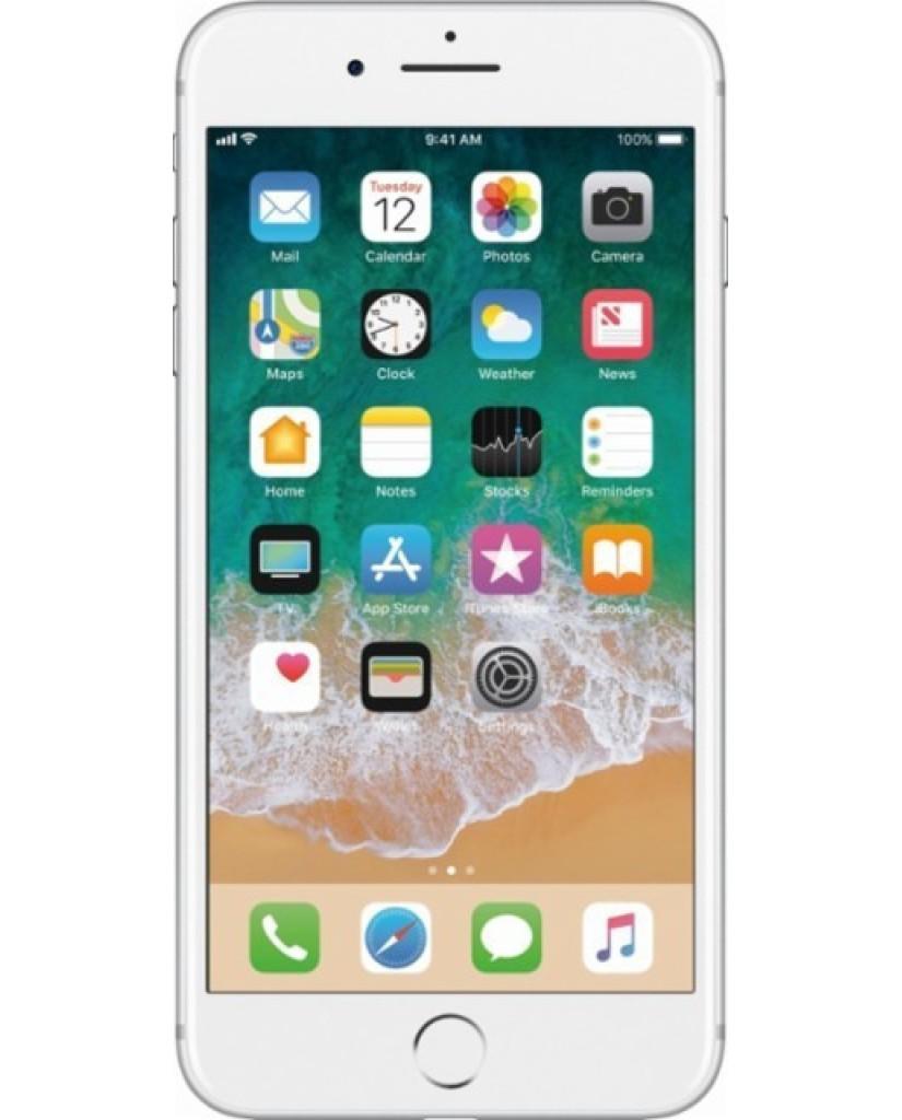 APPLE IPHONE 7 (4.7'') 4G 2GB/32GB - Silver EU