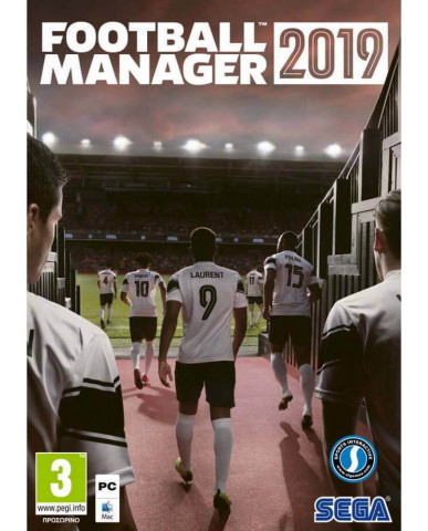 FOOTBALL MANAGER 2019 ΕΛΛΗΝΙΚΟ – PC GAME