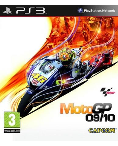 MOTO GP 09/10 ΜΕΤΑΧ. - PS3 GAME