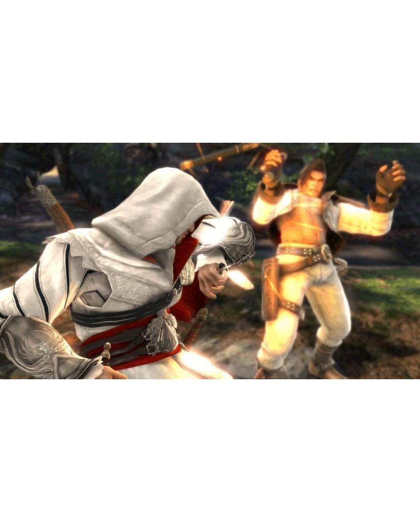 SOULCALIBUR V ESSENTIALS - PS3 GAME