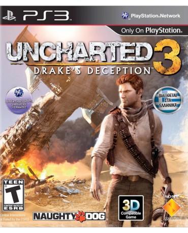 UNCHARTED 3: Η ΕΞΑΠΑΤΗΣΗ ΤΟΥ DRAKE ΕΛΛΗΝΙΚΟ ΜΕΤΑΧ. - PS3 GAME