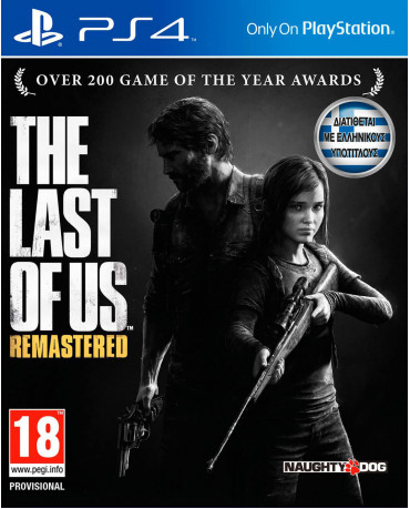THE LAST OF US REMASTERED ΠΕΡΙΛΑΜΒΑΝΕΙ ΕΛΛΗΝΙΚΑ - PS4 GAME