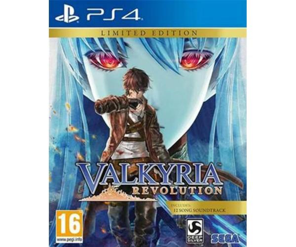 VALKYRIA REVOLUTION LIMITED EDITION - PS4 GAME
