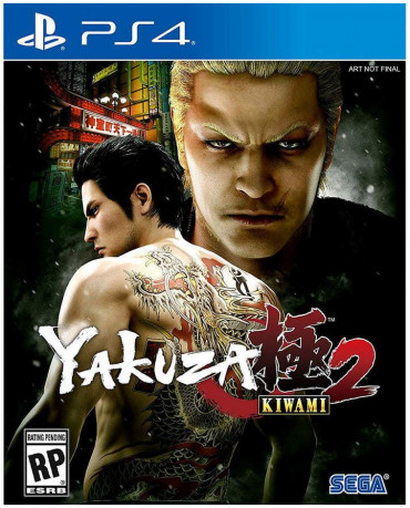 YAKUZA KIWAMI 2 - PS4 GAME