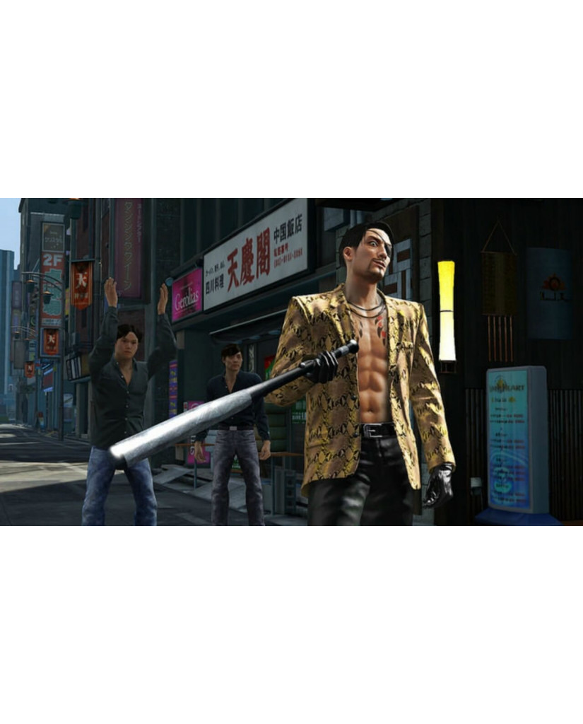 YAKUZA KIWAMI - PS4 GAME